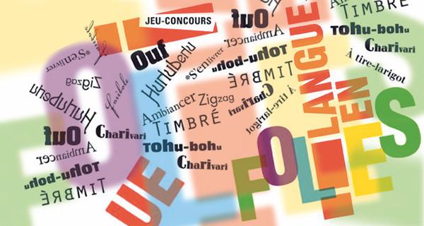 Symbolbild «Francophonie»
